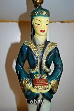 Large Vintage Mid Century Oriental/Asian Man Woman Chalkware Table Lamps/Shades